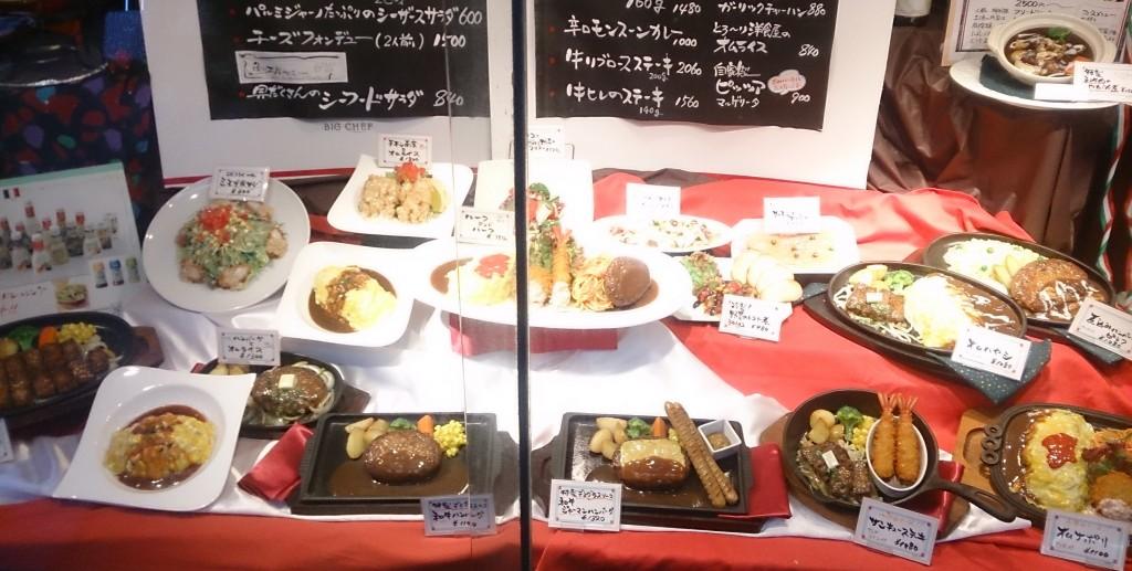 目黒の洋食店の写真1