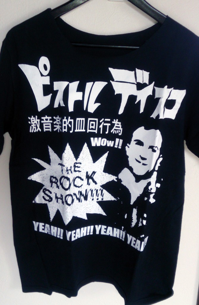 若かりし頃にやっていたイベントTシャツ
