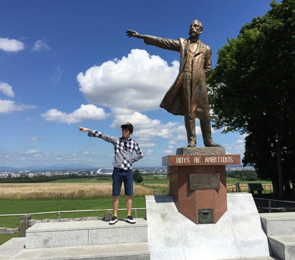 北海道家族旅行の写真1
