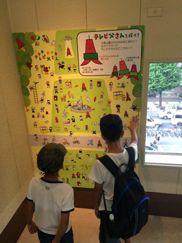 北海道家族旅行の写真17