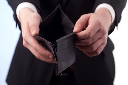 貧乏時代の財布