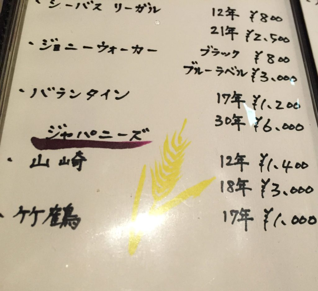 沖縄遊び6