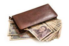 貯金を増やすダイナミックな方法