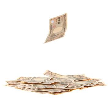 新しいお金