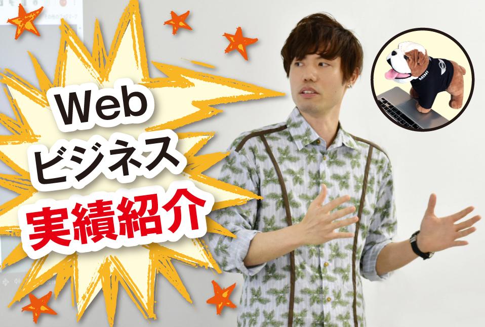 nakamurakouichi_performance
