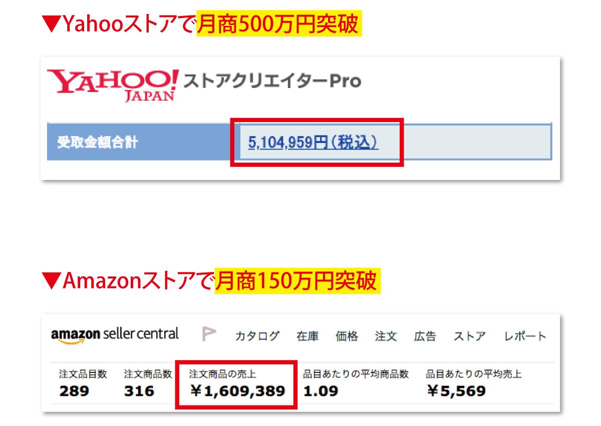 nakamurakouichi_webagent_10