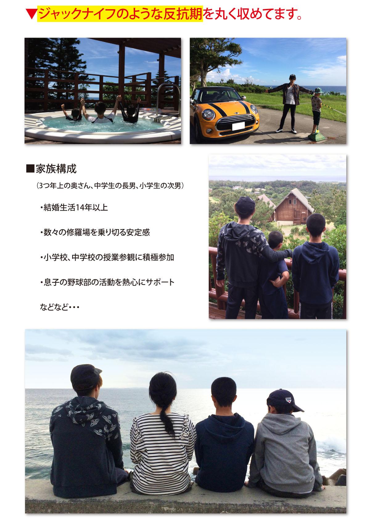 nakamurakouichi_webagent_13