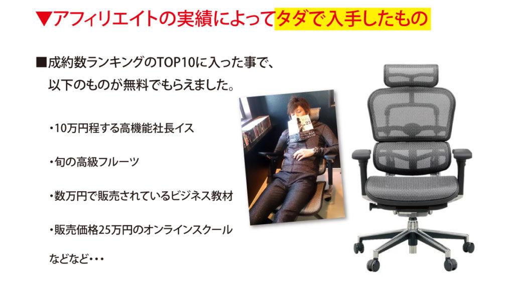nakamurakouichi_webagent_3