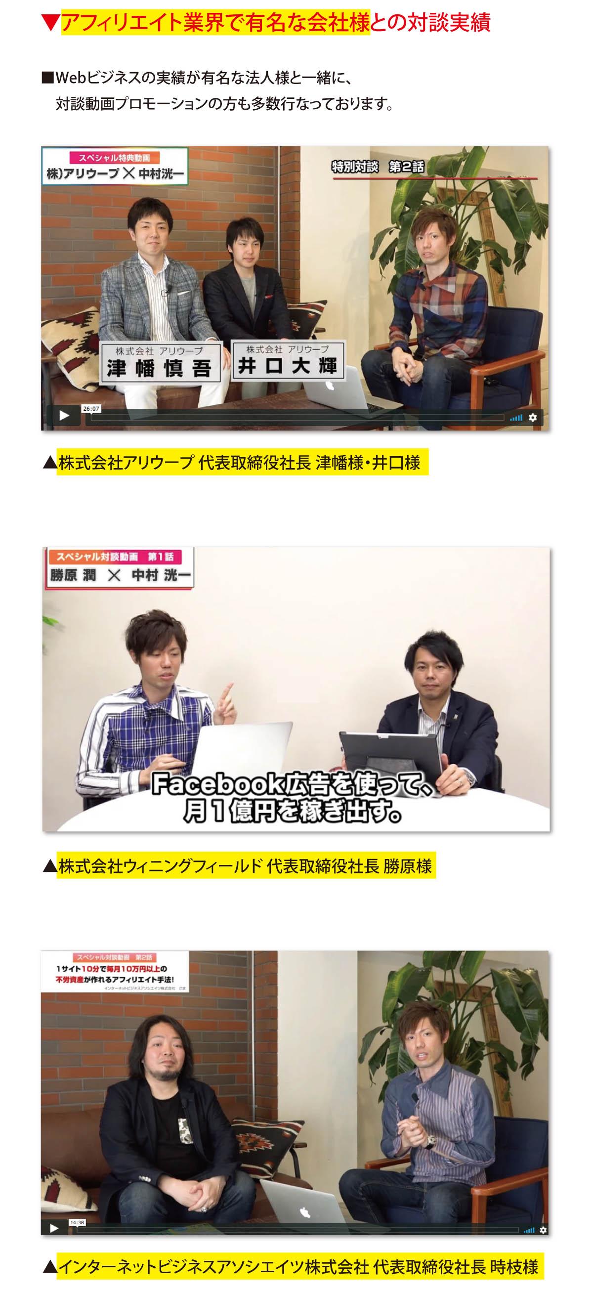 nakamurakouichi_webagent_4