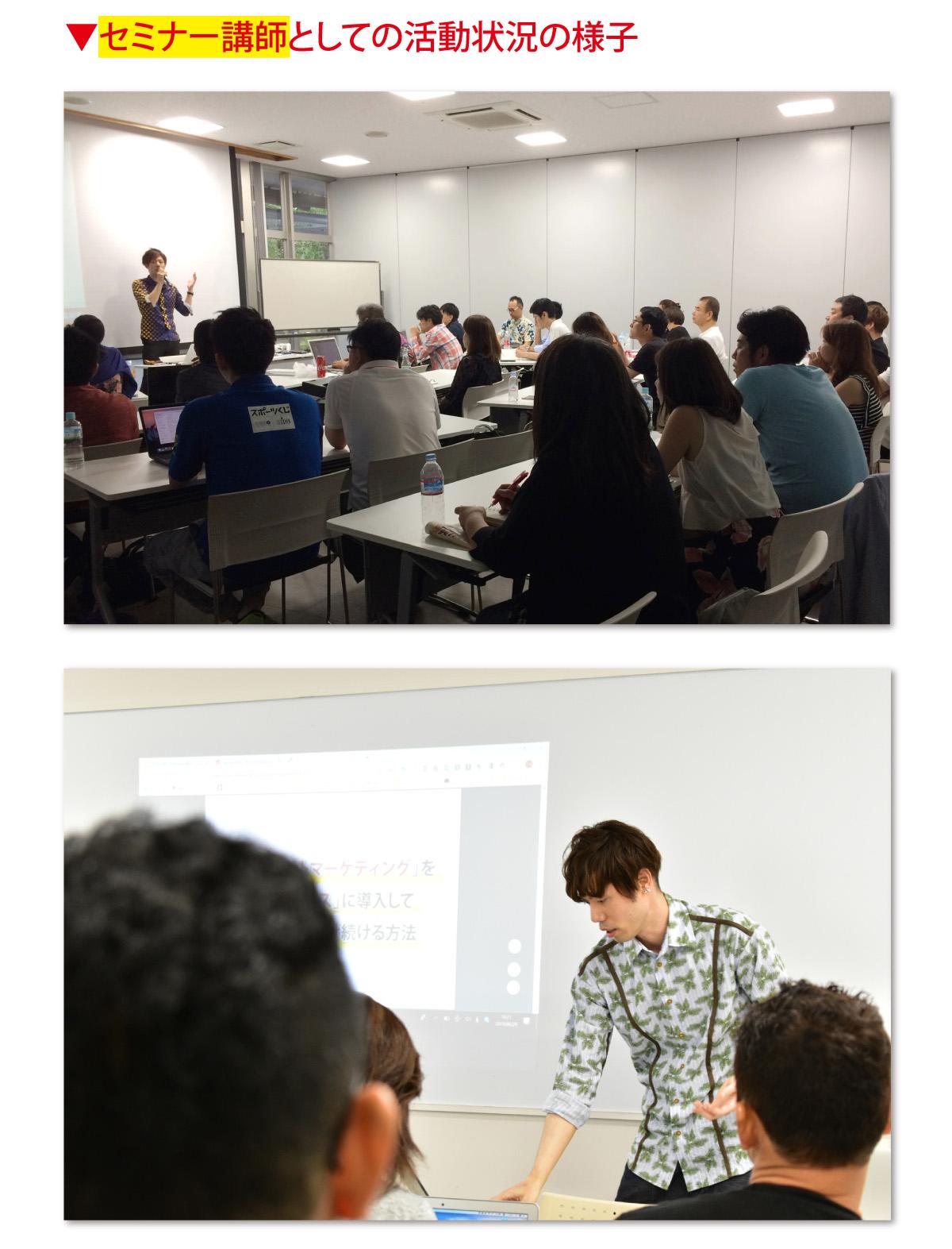 nakamurakouichi_webagent_6