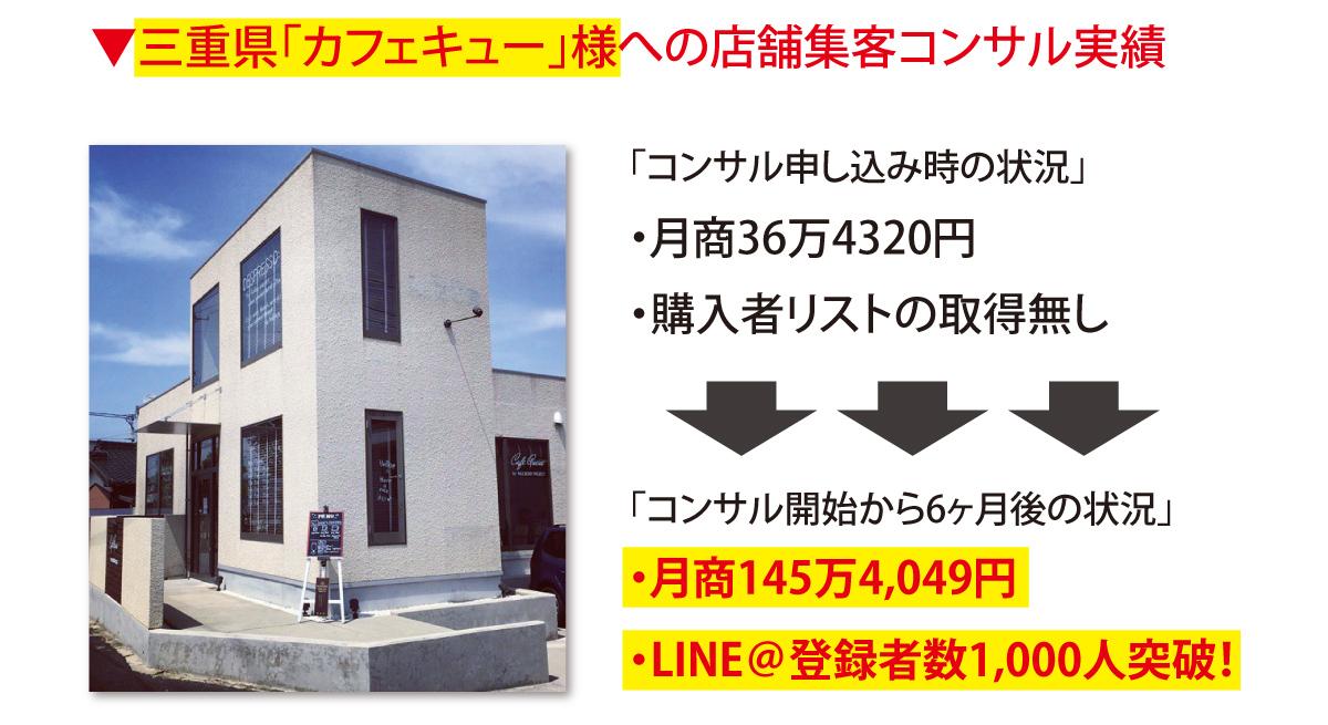 nakamurakouichi_webagent_7