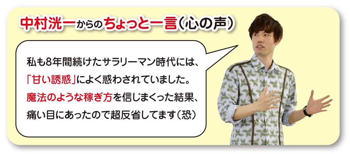 hukugyou_sumaho001