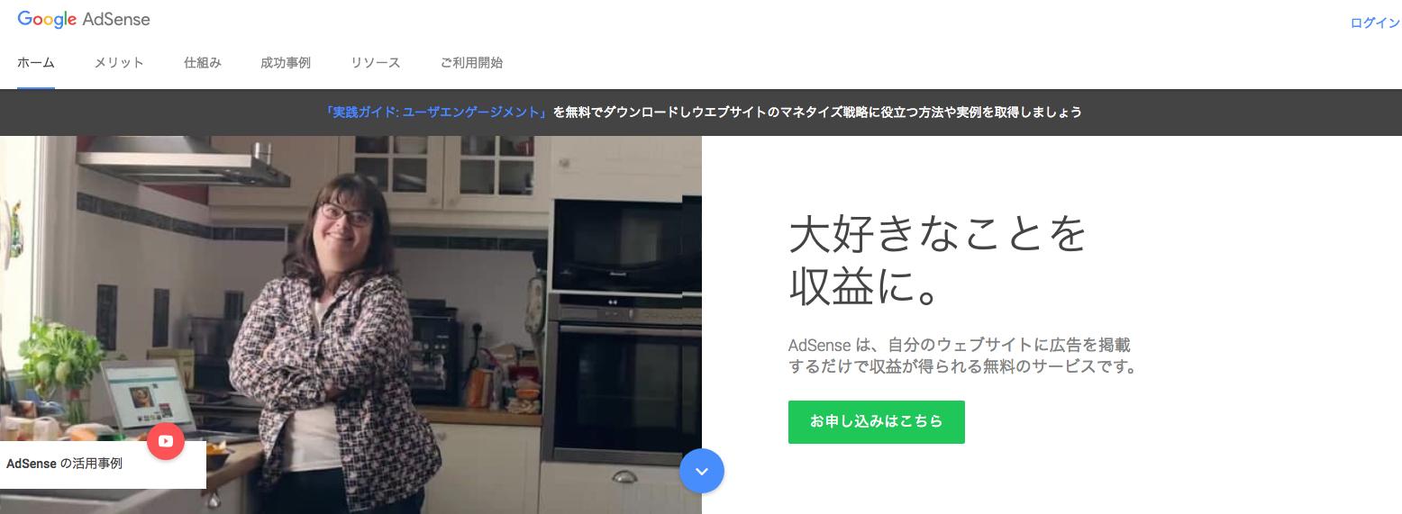 hukugyou_sumaho_success4